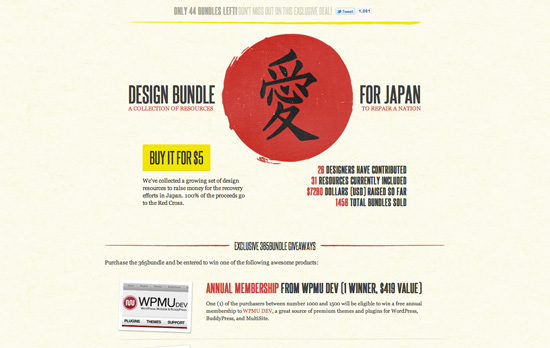 #365bundle: $5 for awesome design stuff & 100% goes to the Red Cross in Japan.