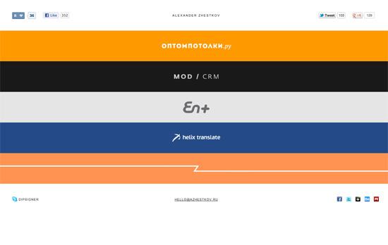 Alexander Zhestkov's website